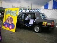 福祉タクシー写真10